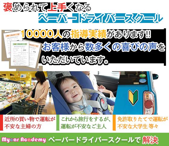 最大11,700円お得!キャンペーン実施中!